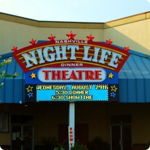 Night Life Dinner Theatre